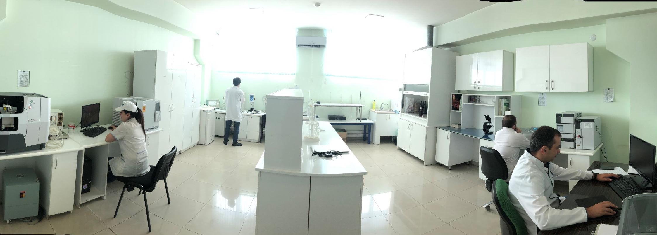Լաբորատորիա