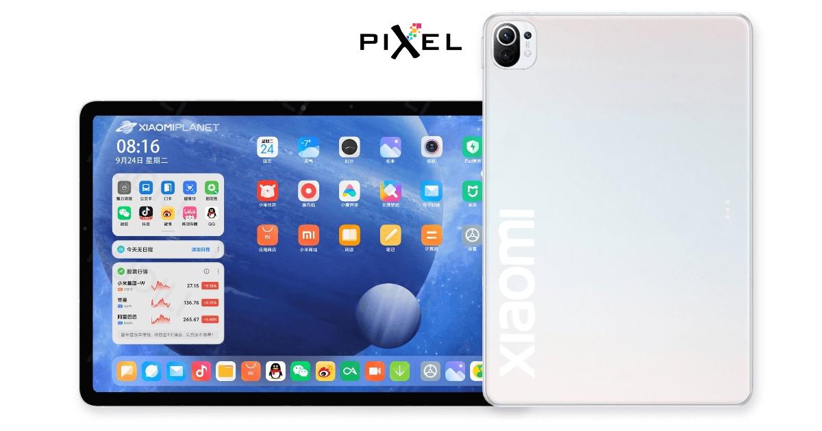 Xiaomi Mi Pad 5-ը հանդես կգա սերտիֆիկացված ՝ 8,520 mAh մարտկոցով