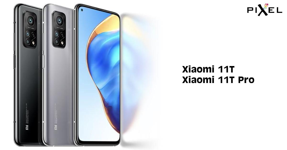 Xiaomi 11T-ը և 11T Pro-ն կստանան Android-ի երեք թարմացումները և չորս տարվա անվտանգության ապահովում