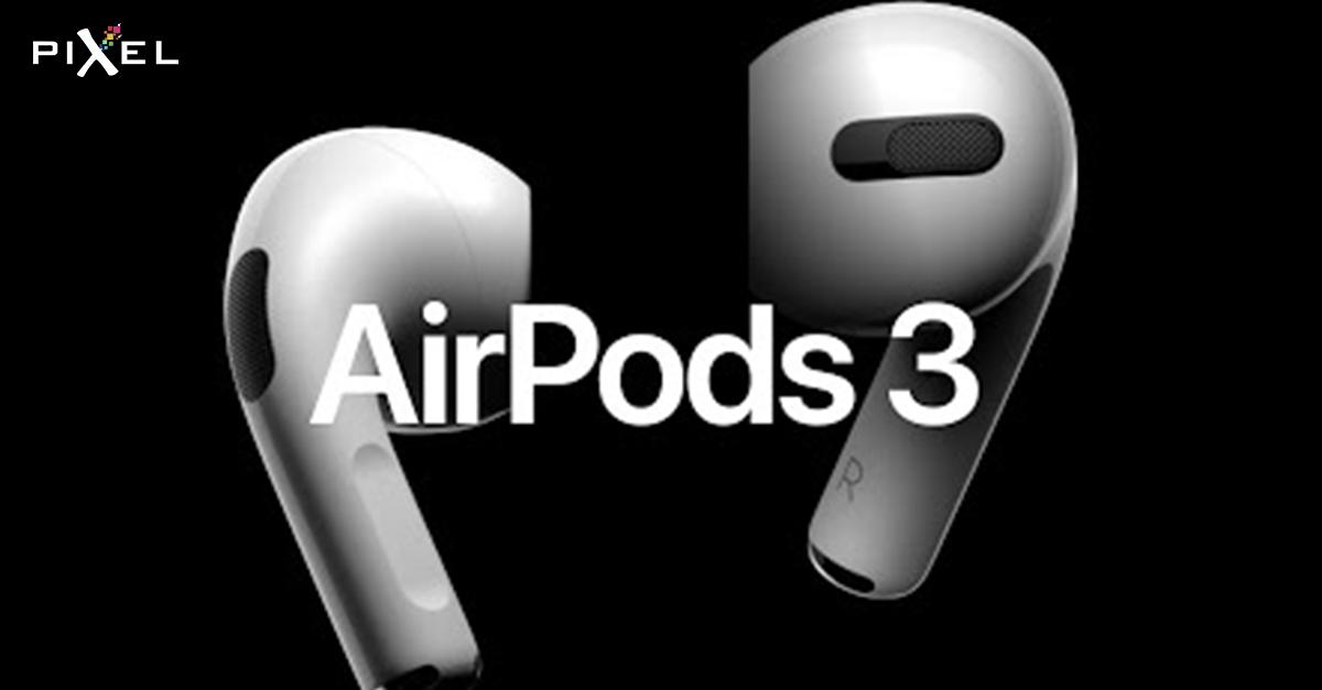 AirPods 3-ը և նոր MacBook Pro-ն դուրս կգան այս տարի, AirPods Pro 2-ը և MacBook Air-ը 2022-ին