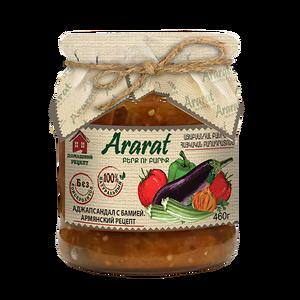 Բանջարեղենային ռագու: Աջապսանդալ բամիայով (Հայկական բաղադրատոմս) Ararat
