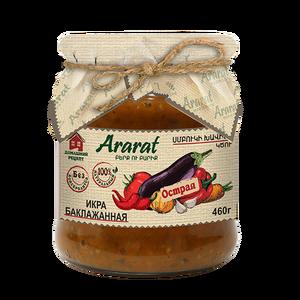 Սմբուկի խավիար (տնական). Կծու. Ararat