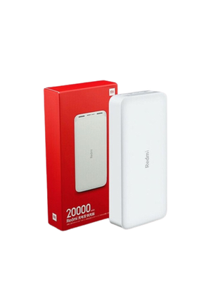 Redmi 20000 mAh Power Bank (PB200LZM) (Սպիտակ) photo