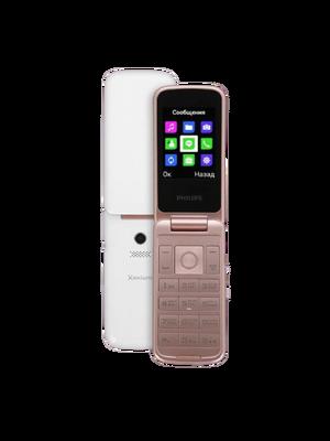 Philips E255 (Սպիտակ)