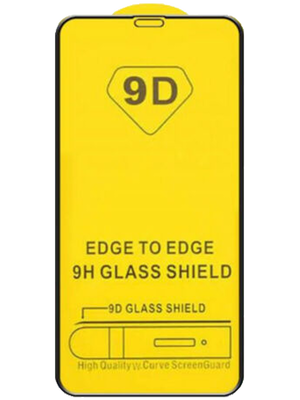 9D Glass for iPhone 12 Pro Max