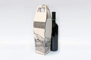 Wine box, AF114