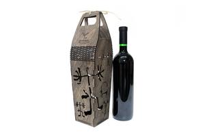 """Wine box """"Petroglyphs of Ukhtasar"""", AF107"""