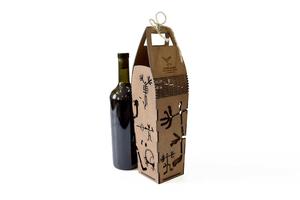 """Wine box """"Petroglyphs of Ukhtasar"""" AF004"""